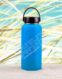 Personalisierte Edelstahl-Thermosflasche »Koordinaten«